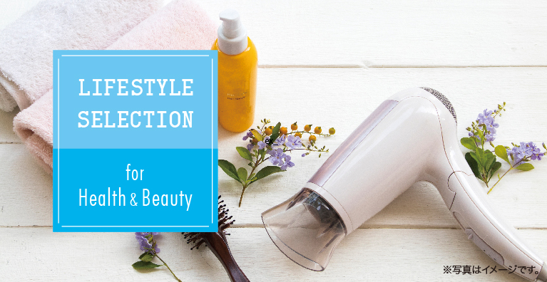 Life Style Selection for beauty 10000