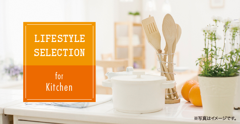 Life Style Selection for kitchen 5000