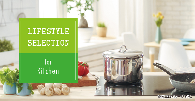 Life Style Selection for kitchen 10000