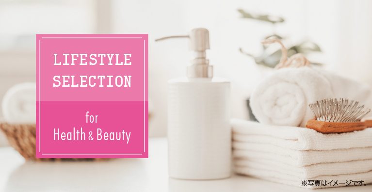 Life Style Selection for beauty 5000