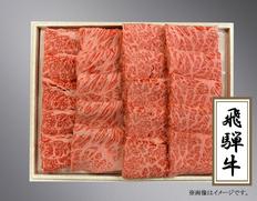 飛騨牛肩ロース焼肉 500g(岐阜県産)【JAひだ】の画像