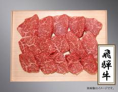 飛騨牛もも1口ステーキ 500g(岐阜県産)【JAひだ】の画像