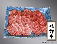 飛騨牛ロース焼肉 800g(岐阜県産)【JAひだ】の画像