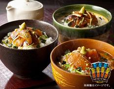 九州天然鮮魚海鮮お茶漬け詰合せの画像