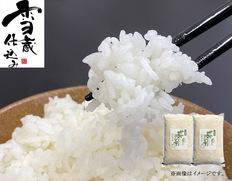 雪蔵仕込宮城県産ササニシキ6kgの画像