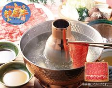 佐藤さんちの神居牛 しゃぶしゃぶ用 モモ 525g(北海道産・冷凍)の画像