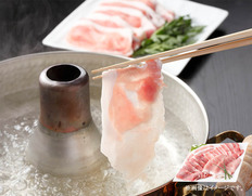 漢方三元豚 たっぷりしゃぶしゃぶ (バラ450g モモ450g)の画像