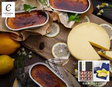カタラーナ・レモンチーズケーキセットの画像