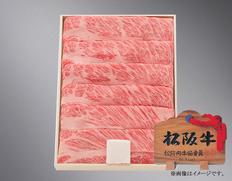 松阪牛肩ロースすき焼き用700gの画像