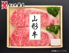 山形牛サーロインステーキ 170g×2枚の画像