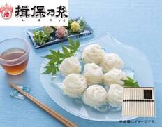 【メール便】手延素麺揖保乃糸特級14把 の画像