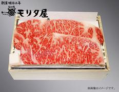 京都モリタ屋 黒毛和牛ロースステーキ 180g×2枚の画像