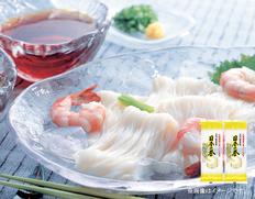 【メール便】島原手延べ素麺 日本の誉 2袋セットの画像