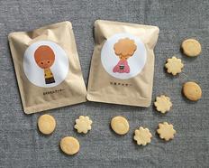 【メール便】卵・乳製品・小麦不使用のノングルテンクッキー みそれもん&甘酒 7236の画像