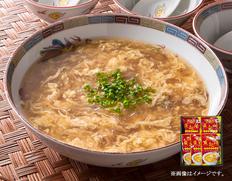 ふかひれ濃縮スープ【赤】 200g 5袋セット  【気仙沼・石渡商店】の画像