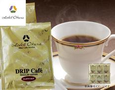 【メール便】ホテルオークラ リッチマイルドコーヒーの画像