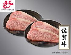 佐賀牛ロースステーキ4枚 計800g(GRT-200)の画像