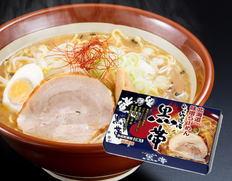 乾麺・札幌らーめん「黒帯本店」味噌味4食の画像