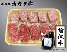 前沢牛ステーキ詰合せ 霜降り50g×5、赤身50g×5、ステーキ醤油の画像