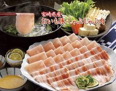 宮崎県産 おいも豚しゃぶしゃぶ肉の画像
