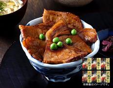 帯広・江戸屋のこだわり豚丼の具(6食)の画像