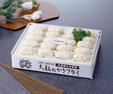 広島産 大粒のかきフライ(700g(20粒) )の画像