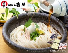 【メール便】さぬきうどん 50g×5束入り 麺つゆ付の画像