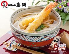 【メール便】包丁切りさぬき半生うどん 300g 麺つゆ付の画像