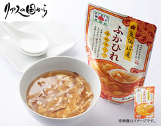 【メール便】気仙沼産ふかひれ濃縮スープ 200g 2〜3人前 【R-1】の画像