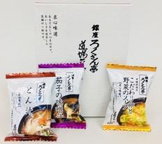 【メール便】ろくさん亭 道場六三郎スープ・味噌汁詰合せPS-WNKの画像