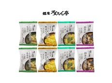 【メール便】ろくさん亭 道場六三郎スープ・味噌汁ギフトPS-MKNWの画像