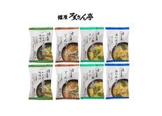【メール便】ろくさん亭 道場六三郎スープ・味噌汁ギフトPS-WMUTの画像
