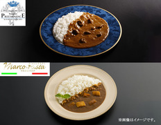 【メール便】有名シェフ監修のレストランカレー2種 プレミナンス・マルコの画像