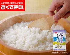 北海道産ななつぼし 5㎏の画像