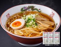 【メール便】築地の懐かし中華そば6食(醤油味)の画像