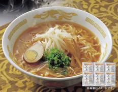 【メール便】築地の懐かし中華そば6食(味噌味)の画像