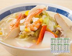 【メール便】築地の懐かし中華そば6食(チャンポン麺)の画像