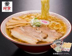 河京 喜多方ラーメン8食具材全部付きの画像