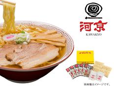 河京 喜多方ラーメン5食チャーシューメンマセットの画像
