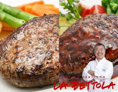 ラ・ベットラ・ダ・オチアイ 落合務監修 2種の牛肉100パーセントハンバーグ 黒トリュフソースの画像