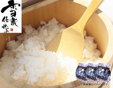 雪蔵氷温熟成新潟産こしひかり6kgの画像