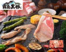 霧島黒豚焼肉セットの画像
