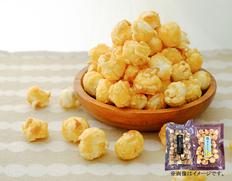 こだわりポップコーン(小豆島醤油・瀬戸内レモン)の画像