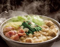 博多の味 もつ鍋の画像