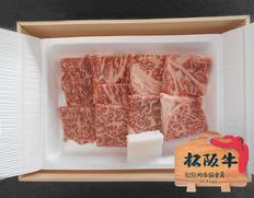 松阪牛焼肉用ロース200gの画像