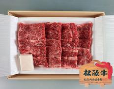 松阪牛焼肉用バラ400gの画像