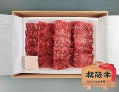 松阪牛焼肉用モモ370gの画像