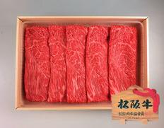 松阪牛しゃぶしゃぶ用ウデ400gの画像