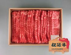 松阪牛すき焼き用バラ500gの画像