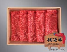 松阪牛しゃぶしゃぶ用モモ400gの画像